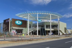 Koshigaya_AEON_Laketown_Outlet_1st_Ave__Entrance_1